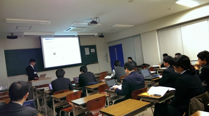 IEICE General Conference in March 2014@Niigata Univ.