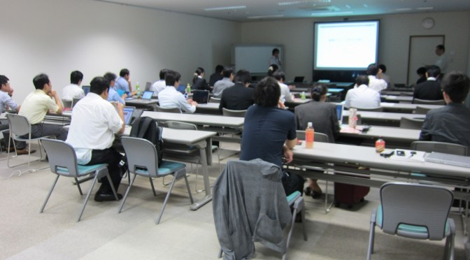 SIS Technical Conference in Sept. 2014@Shonai Sangyo Shinko Center