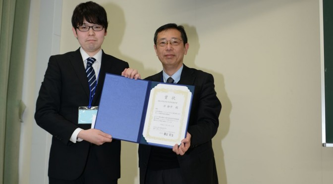 IEICE General Conference in March 2015@Ritsumeikan Univ, Kusatsu Campus